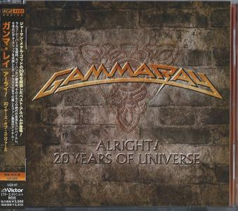 Gamma Ray - Alright! 20 Years of Universe (2010)