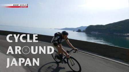 NHK Cycle Around Japan - Oita: Land of Plenty (2019)
