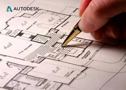 Autodesk Advanced Concrete 2017