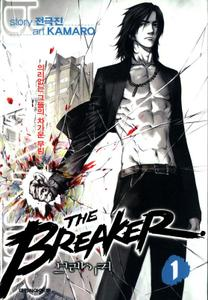 The Breaker #1-10 de 10