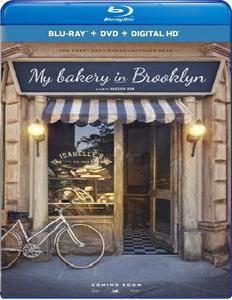 My Bakery in Brooklyn (2016)