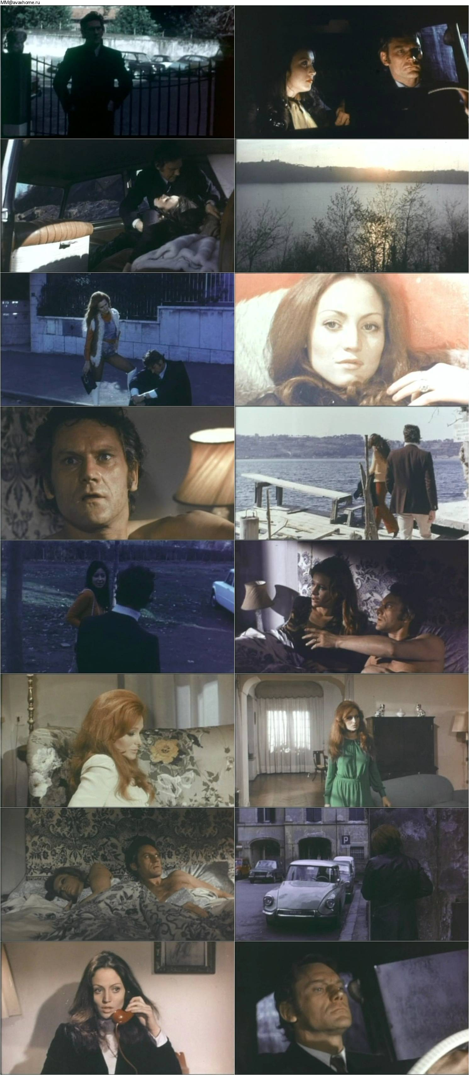 Erotic Games of a Respectable Family (1975)