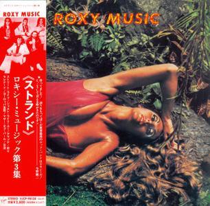 Roxy Music - Stranded (1973) [2013, Japanese SHM-CD] Repost