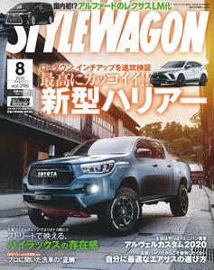Style Wagon - 7月 16, 2020