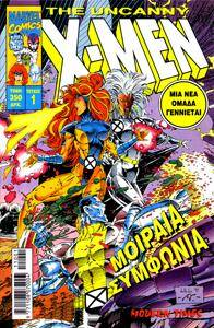 The Uncanny X-Men 001
