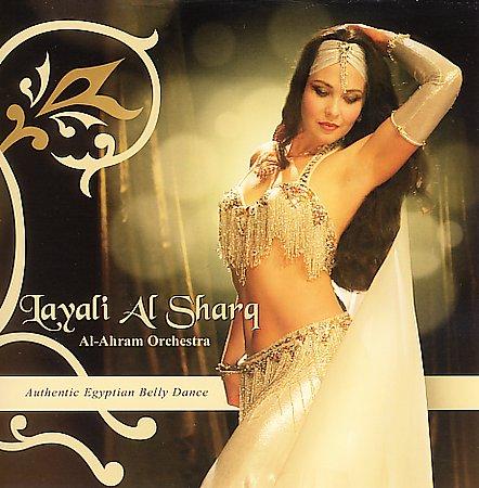 Al-Ahram Orchestra- Layali Al Sharq