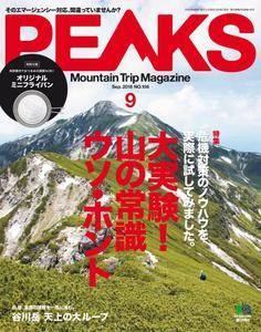 Peaks ピークス - 8月 2018