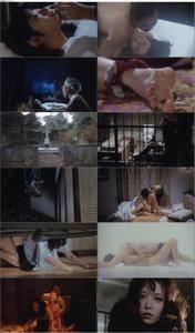 Nurse Diary: Beast Afternoon (1982)