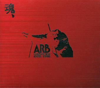 ARB - Complete Best 1978-1990 (2CD) (1999) {Victor Entertainment} **[RE-UP]**