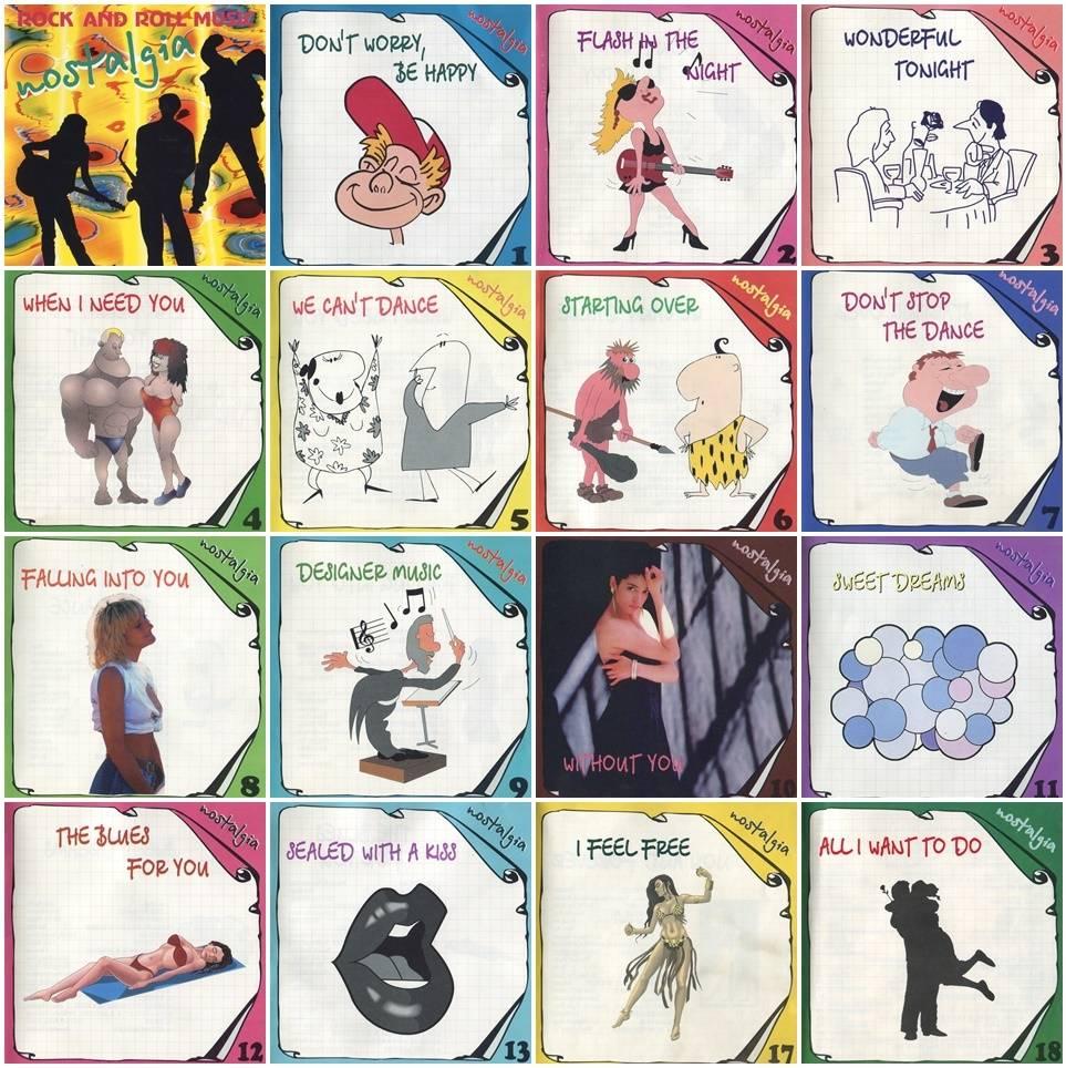V A  - Nostalgia Collection (19CDs, 1997-1998) / AvaxHome