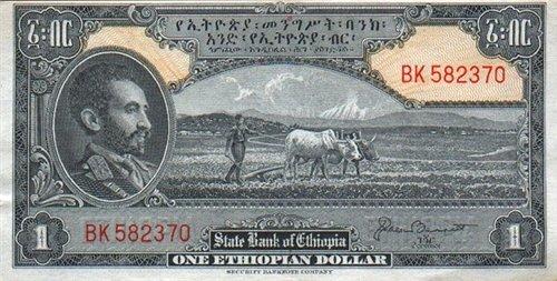 Банкноты всех стран мира! - Эфиопия