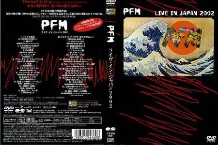 Premiata Forneria Marconi (PFM) - Live in Japan 2002