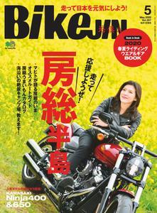 BikeJIN バイクジン - 4月 2020