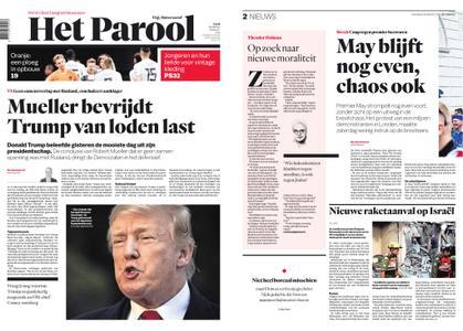 Het Parool – 25 maart 2019