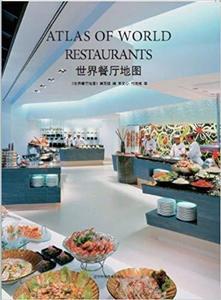 Atlas of World Restaurants [Repost]