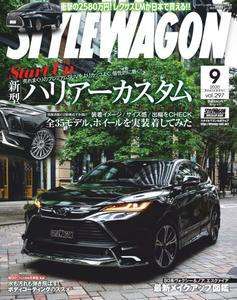 Style Wagon - 8月 16, 2020
