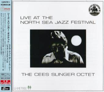 The Cees Slinger Octet - Live At The North Sea Jazz Festival (1982) {2015 Japan Timeless Jazz Master Collection Series}