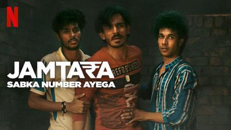Jamtara - Sabka Number Ayega S01