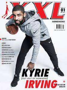 XXL美國職籃聯盟雜誌 - 一月 2017