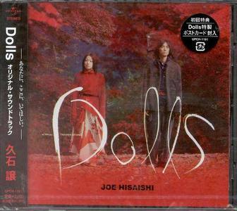 Joe Hisaishi-Dolls