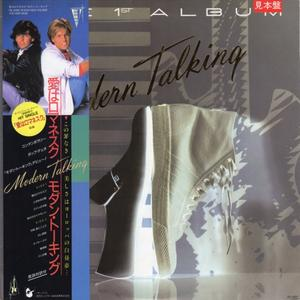 Modern Talking - The 1st Album (1985) [LP, DSD128]