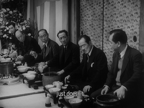 Image result for ikiru wake""