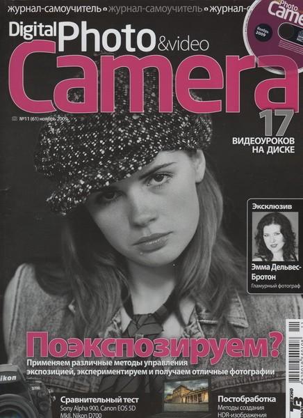 Digital Photo & Video Camera №11 (ноябрь 2009)