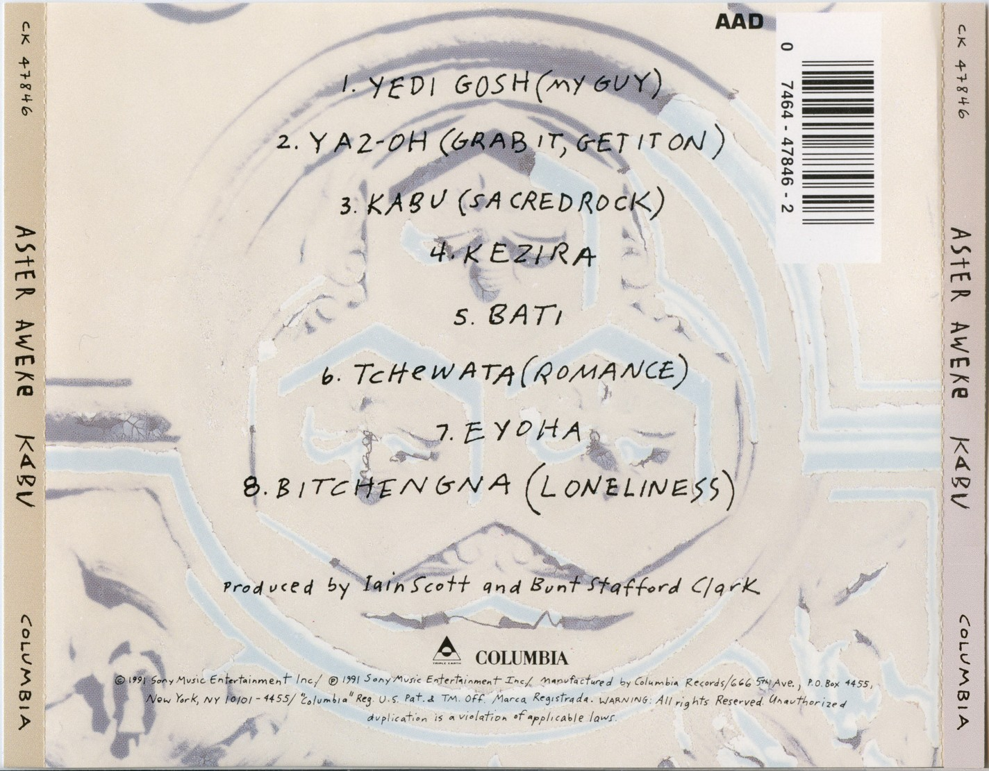 Aster Aweke - Kabu (1991) {Columbia Records CK47846} / AvaxHome