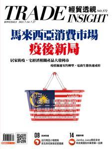 Trade Insight Biweekly 經貿透視雙周刊 - 七月 14, 2021