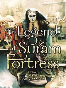 The Legend of Suram Fortress (1985) Ambavi Suramis tsikhitsa