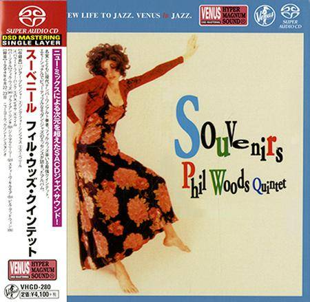 Phil Woods Quintet - Souvenirs (1995) [Japan 2018] SACD ISO
