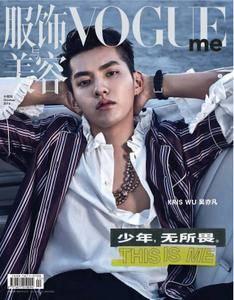Vogue me - 十月 01, 2016