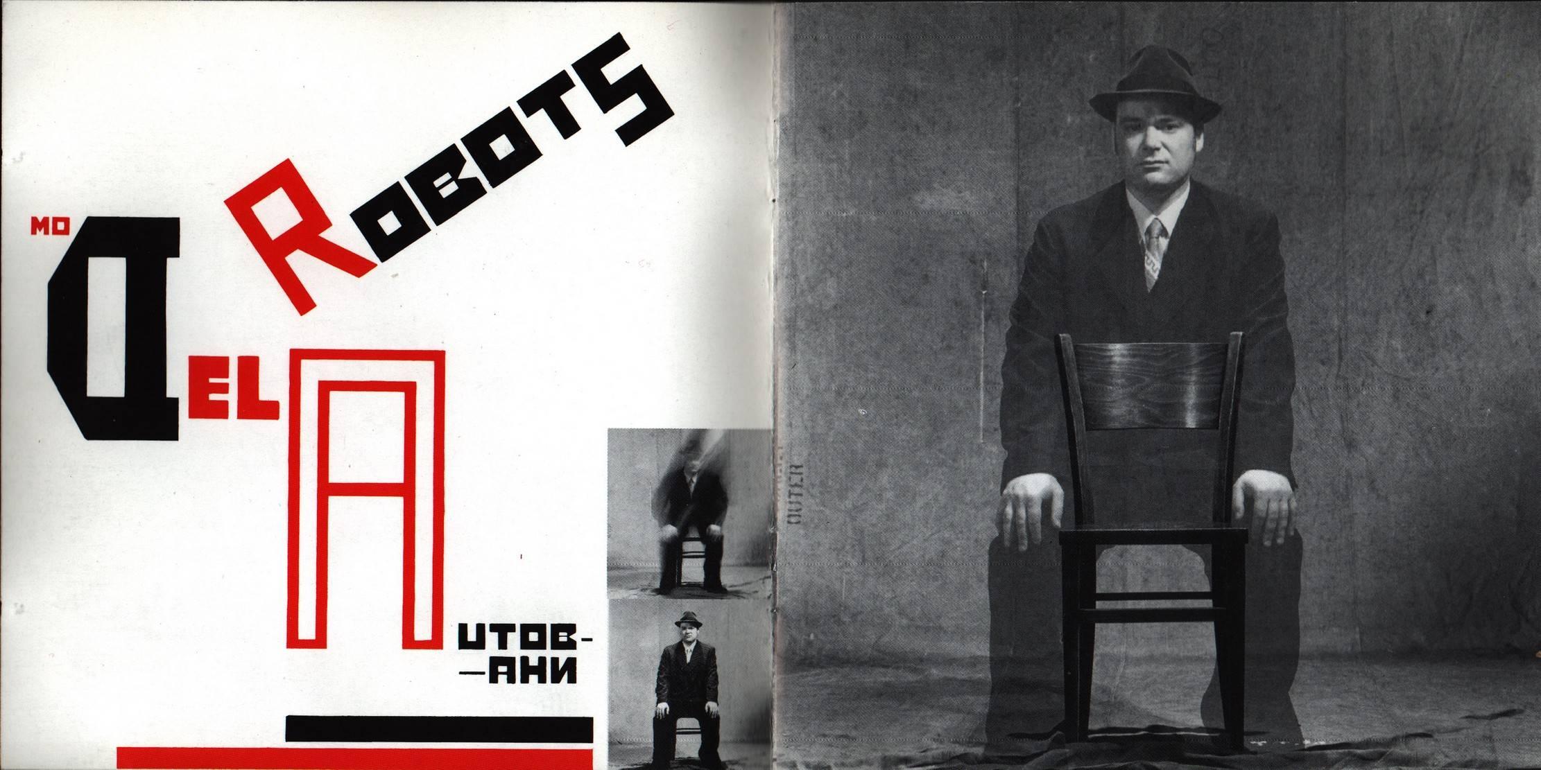 Balanescu quartet possessed rapidshare