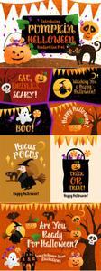 Pumpkin Halloween Font