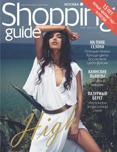 Shopping Guide No.7 Russia – July - August 2011