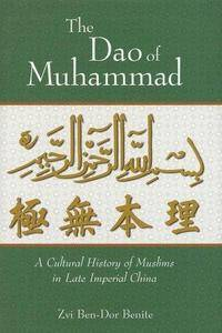 The Dao of Muhammad: A Cultural History of Muslims in Late Imperial China