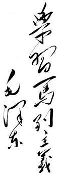 Лексикология китайского языка