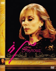Fayrouz - Live In Dubai (2008)