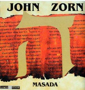 John Zorn - Masada v5_Hei (1995)