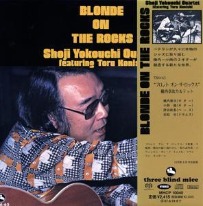 Shoji Yokouchi Quartet - Blonde On The Rocks (1976) [Japan 2007] SACD ISO + Hi-Res FLAC