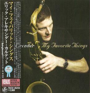 Eric Alexander - My Favorite Things (2007)