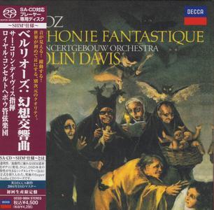 Sir Colin Davis, Royal Concertgebouw Orchestra - Berlioz: Symphonie Fantastique (Japan, 1974/2010) PS3 ISO