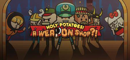 Holy Potatoes! A Weapon Shop?! (2015)