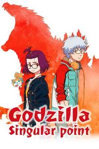 Godzilla Singular Point S01E09