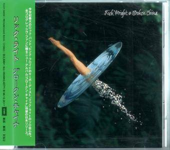 Rick Wright - Broken China (1996) {Japan 1st Press}