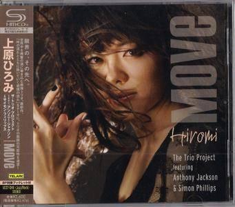 Hiromi - Move (2012) {Japanese Edition}