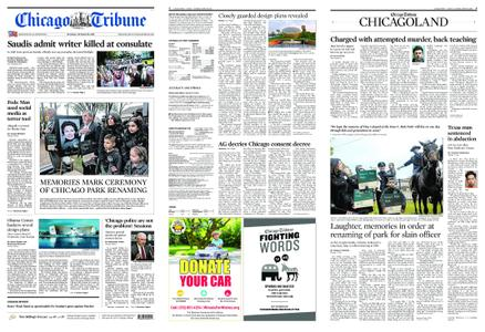 Chicago Tribune – October 20, 2018