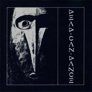 Dead Can Dance - Dead Can Dance (1984) [Re-Up]
