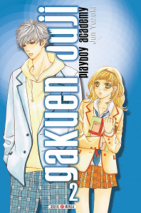 Gakuen Ouji - Playboy Academy - Tome 2