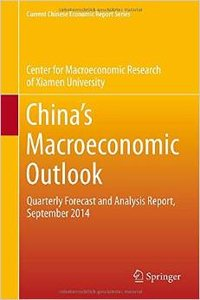 China's Macroeconomic Outlook: Quarterly Forecast and Analysis Report, September 2014